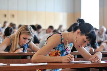вас вузы где обязательно сдают вступительные экзамены шир