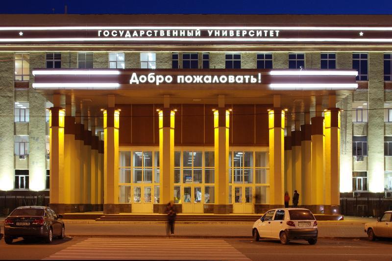 В данный рейтинг попали всего два воронежский вуза, Воронежский государстве