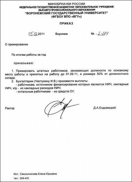 Займы до 100000 рублей на карту с плохой кредитной